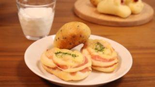 広島ママトリコのパン教室